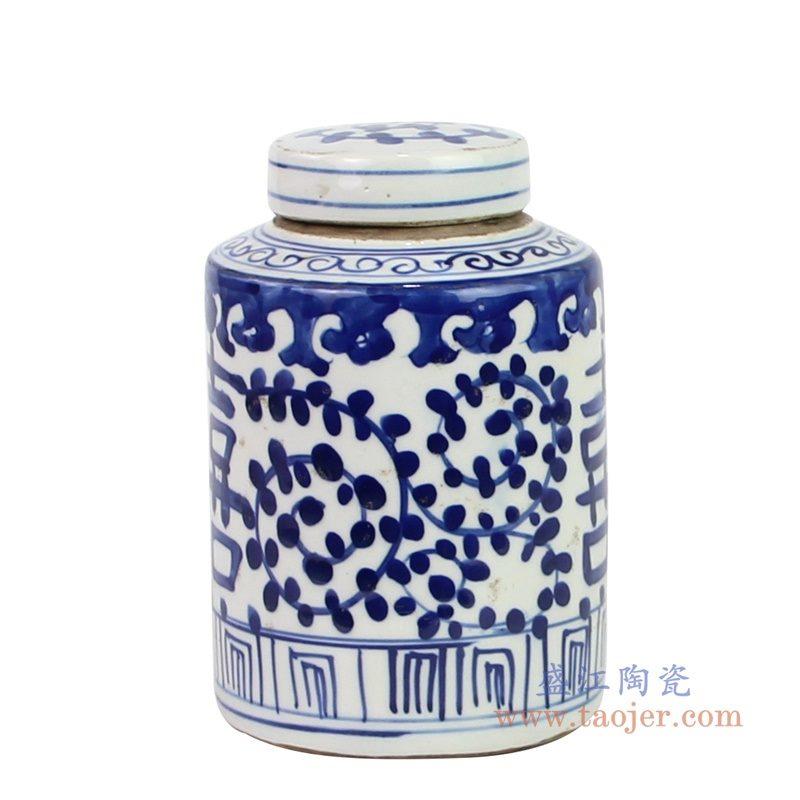 RZKT11-L--1602D_盛江陶瓷 青花喜字带盖茶叶罐