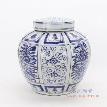 RZKT26 景德镇陶瓷 青花花卉茶叶罐