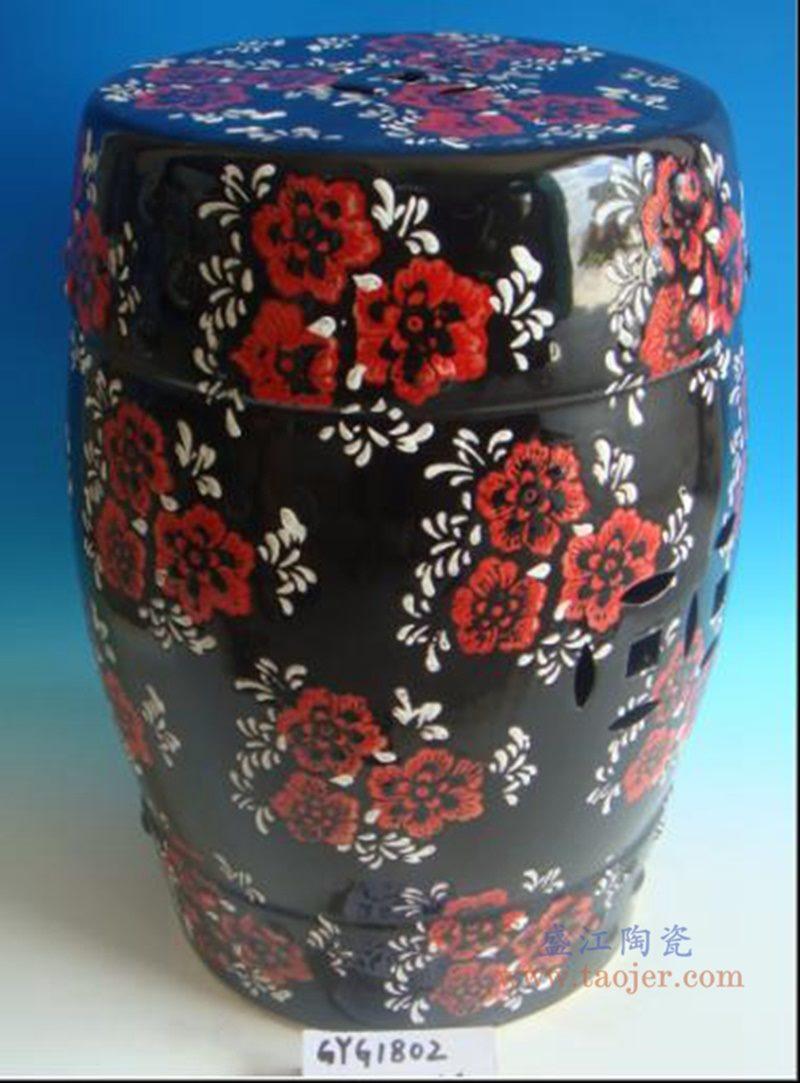 RZPZ22 盛江陶瓷 现代中式手工雕花梳妆凳换鞋凳陶瓷鼓凳
