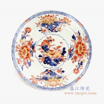 RZQF01 景德镇陶瓷 清康熙精品青花矾红花卉釉里红赏盘