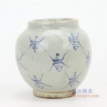 RZQJ01 景德镇陶瓷 仿古做旧青花瓷寿字罐