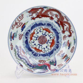 RYQQ57 景德镇陶瓷 手工绘画青花斗彩珐琅彩五彩陶瓷盘