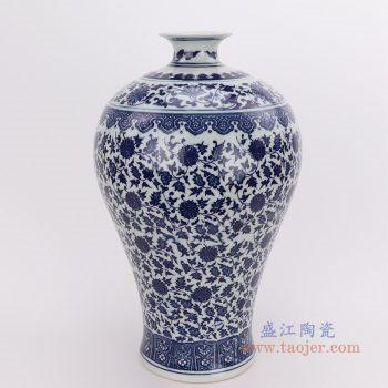 RZFU18-RZQH 景德镇陶瓷 大清乾隆青花缠枝莲纹梅瓶