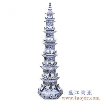 RZPI4 景德镇陶瓷 超大1.2米落地玲珑塔文昌塔陶瓷摆件