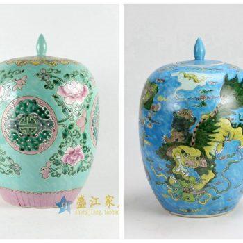 RYQQ51/RYQQ51-C 景德镇陶瓷 堆花粉彩牡丹花纹狮子纹冬瓜罐