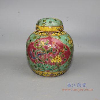 RYZG23 景德镇陶瓷 五彩凤凰牡丹纹茶叶罐
