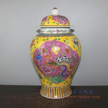 RYZG25 景德镇陶瓷 粉彩百鸟朝凤将军罐储物罐