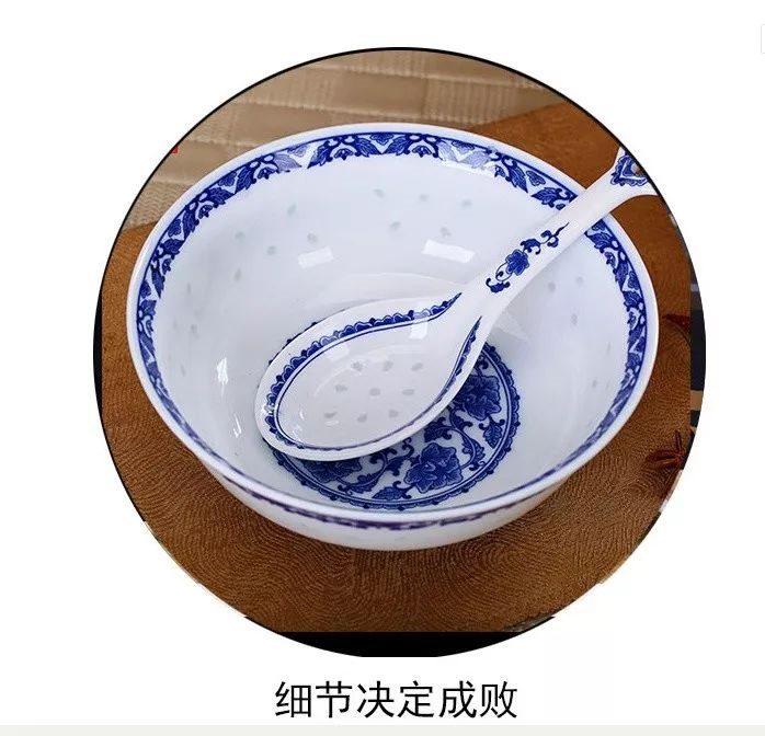 荣窑坊/贝斯特全球最奢华的游戏平台玲珑 ——时代的宠儿
