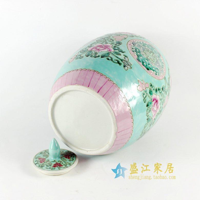 RYQQ51-C 盛江陶瓷 粉彩云龙海水纹狮子纹冬瓜罐