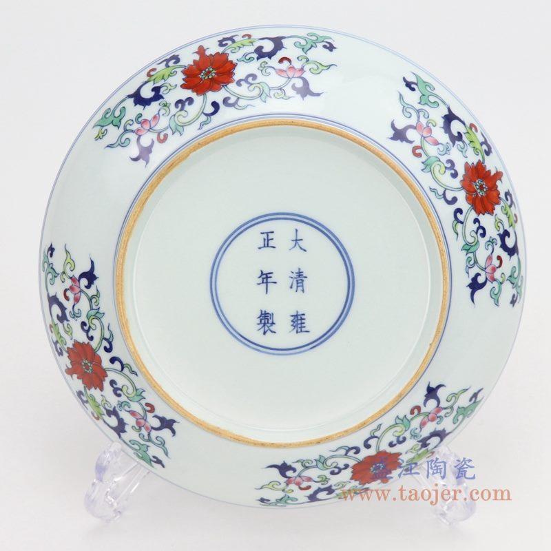RYQQ57 盛江陶瓷 手工绘画青花斗彩珐琅彩五彩陶瓷盘