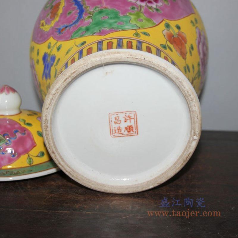 RYZG25 盛江陶瓷 粉彩百鸟朝凤将军罐储物罐