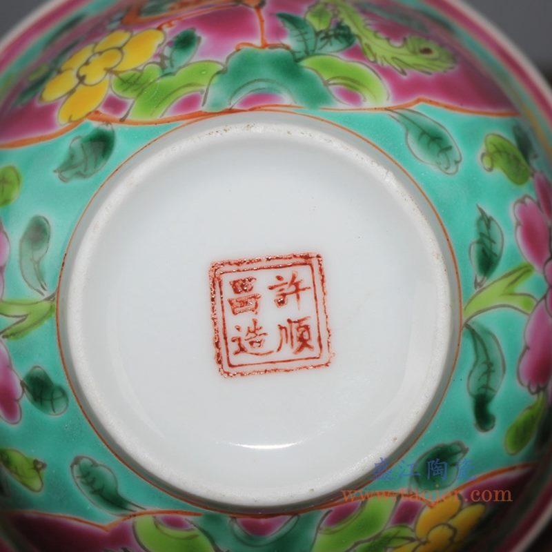 RYZG29 盛江陶瓷 粉彩手绘百鸟朝凤牡丹纹大茶碗大茶杯