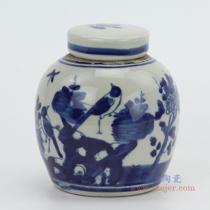RZGC08-D 盛江陶瓷 仿古做旧青花花鸟茶叶罐