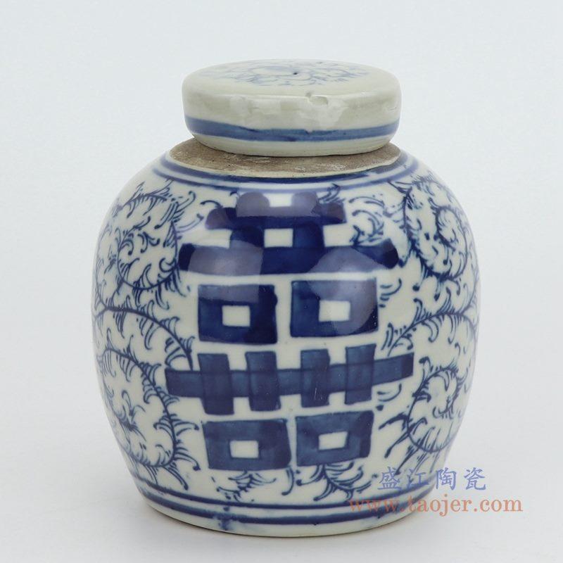 RZGC06-H 盛江陶瓷 仿古做旧青花喜字茶叶罐
