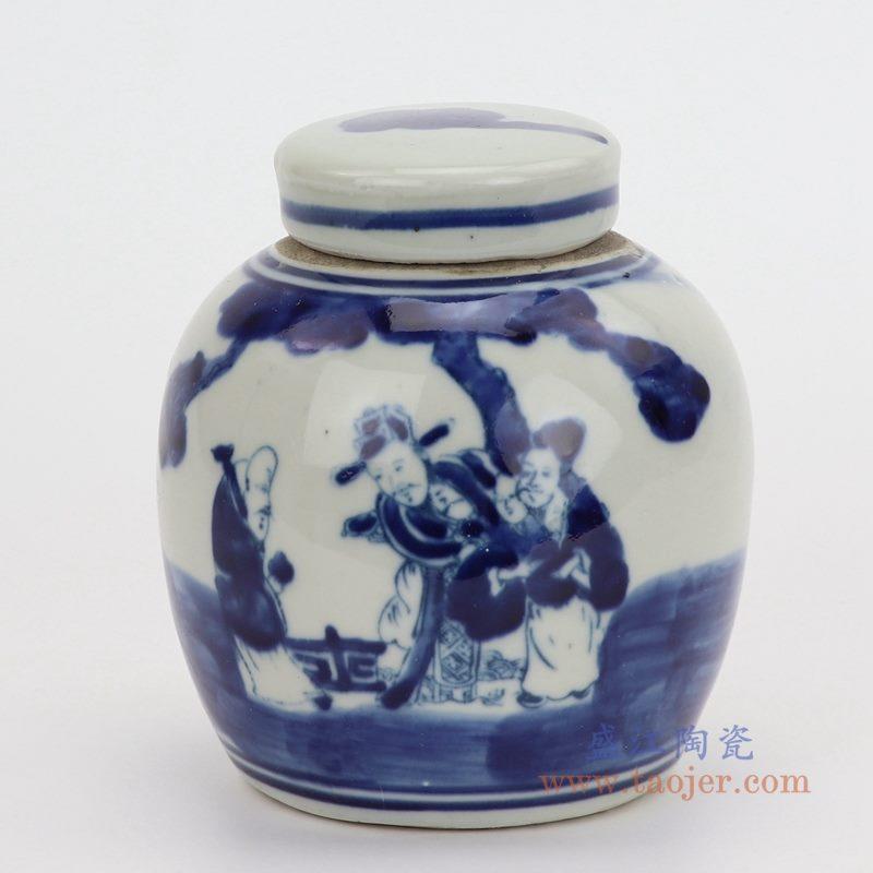 RZGC06-j 盛江陶瓷 仿古做旧清康熙年制青花三星图茶叶罐