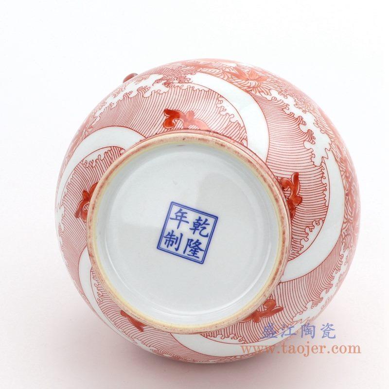 RZIS05-B 盛江陶瓷 手绘矾红龙纹双耳尊花瓶
