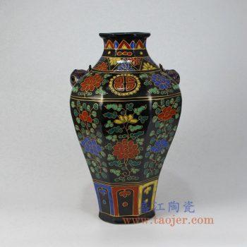 RZLV04 景德镇陶瓷 古玩古董收藏老物件粉彩花卉罐陶瓷家居摆件