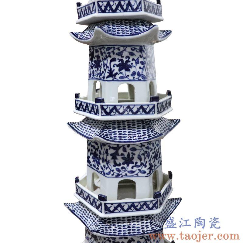 RZPI43 盛江陶瓷 超大1.2米落地玲珑塔文昌塔陶瓷摆件