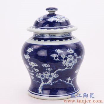RZPI44 景德镇陶瓷 青花混水冰梅将军罐中式摆件