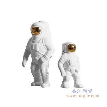 RZQK01-A-B 景德镇陶瓷 太空人宇航员摆件现代创意摆件客厅家居装饰摆设