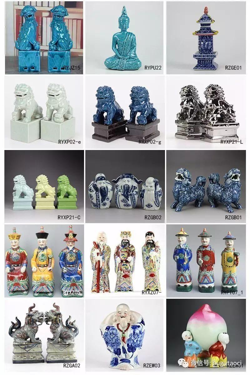 古典雕塑瓷的华丽转身