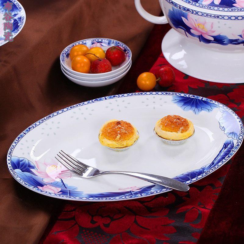 CJ53 景德镇陶瓷 餐具56头高档骨瓷餐具套装盘碗碟厂家直销批发礼品