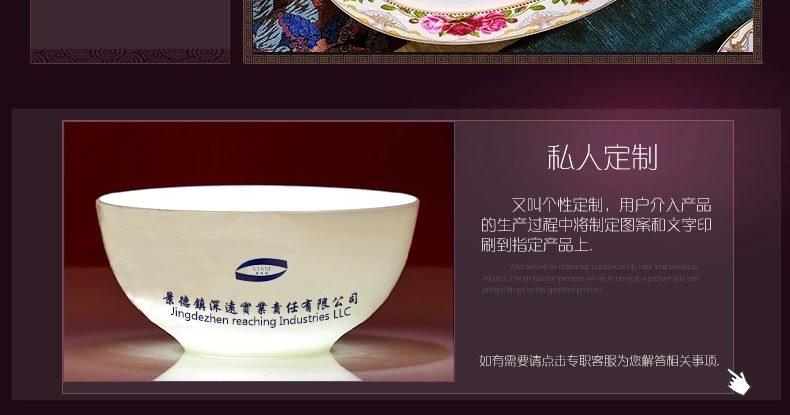 CJ18 景德镇陶瓷 56头高档骨瓷套装伊甸园双耳品锅版礼品餐具批发
