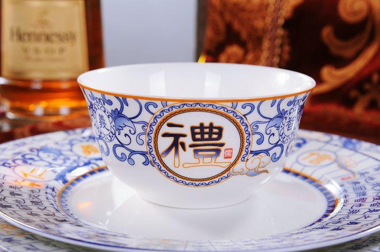 CJ21 景德镇陶瓷 56头高档骨瓷餐具套装青花仁义礼智信礼品瓷批发