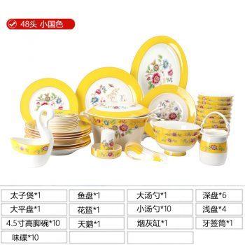 ZPK264_-DF05 景德镇陶瓷 碗碟套装景德镇陶瓷器餐具中式创意家用吃饭碗盘中式组合餐具套装