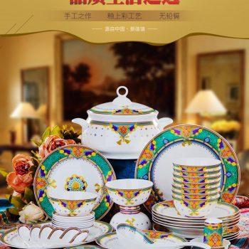 ZPK273-MJ003 景德镇陶瓷餐具中式碗碟套装家用骨瓷餐具碗盘结婚送礼56头绿富贵