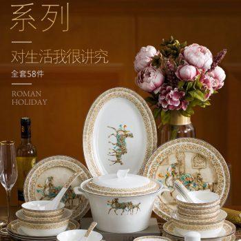 ZPK268-WEIYI03 景德镇陶瓷 骨瓷餐具碗盘碗筷中式家用套装结婚送礼 58头罗马假日