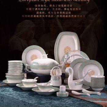 ZPK289 景德镇陶瓷 骨瓷餐具套装家用碗碟中式组合碗盘金凤铃景德镇陶瓷碗盘子套装