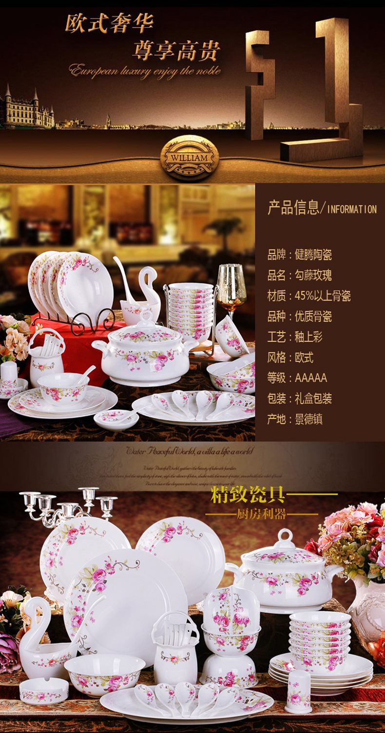 CJ27 景德镇陶瓷 餐具高档骨瓷套装盘碗碟套装厂家批发直销婚礼馈赠佳品