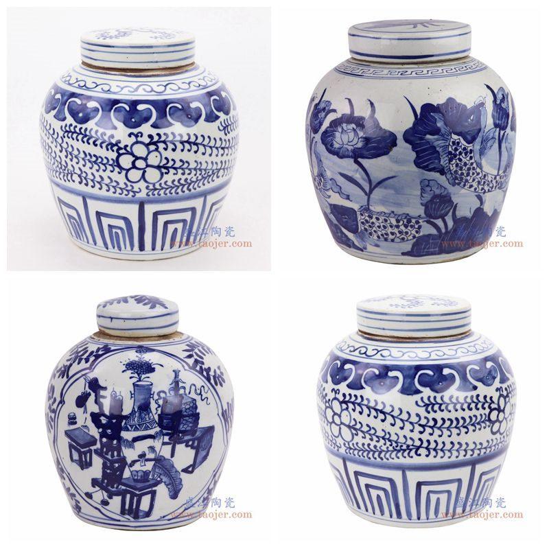 RZKT04-U-V-I 盛江陶瓷 仿古做旧青花缠枝莲茶叶罐