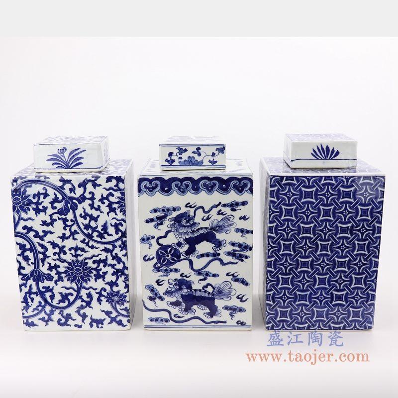 RZKT29-A-B-C 景德镇陶瓷 仿古做旧青花狮子纹四方茶叶罐