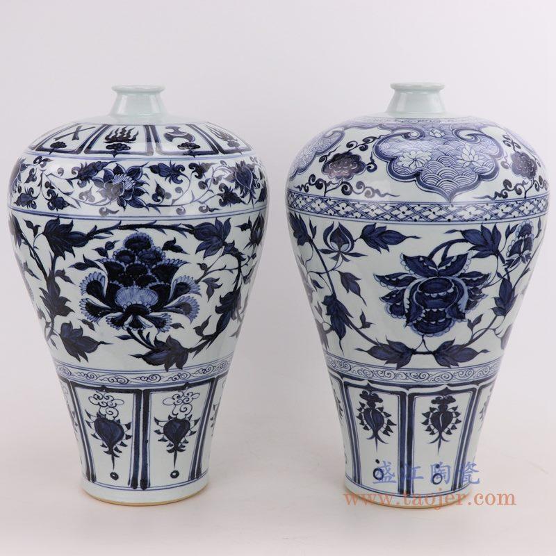 RZQo02-05 盛江陶瓷 仿古做旧青花瓷花瓶摆件
