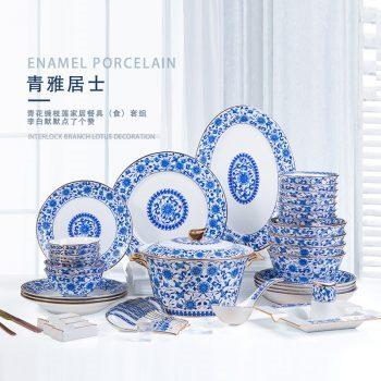 ZPK266 景德镇陶瓷中欧式现代金边珐琅彩碗盘碟套装家用组合76头清雅居士