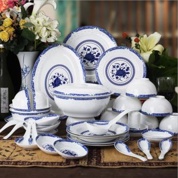 ZPK-255 景德镇陶瓷 家用碗碟套装青花瓷中式简约陶瓷餐具套装58头曼曼青莲