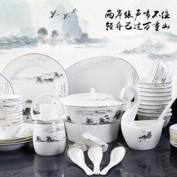 ZPK-247 景德镇陶瓷 骨瓷餐具碗碟套装家用中式碗盘组合中国风陶瓷60头山重水复