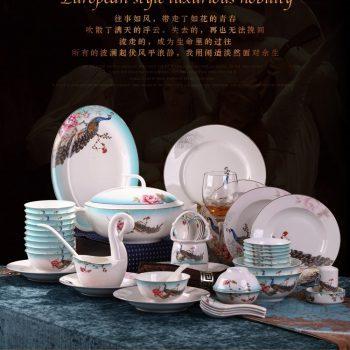 ZPK293 景德镇陶瓷 新品孔雀创意骨瓷餐具套装家用陶瓷碗碟盘勺礼品乔迁瓷器碗