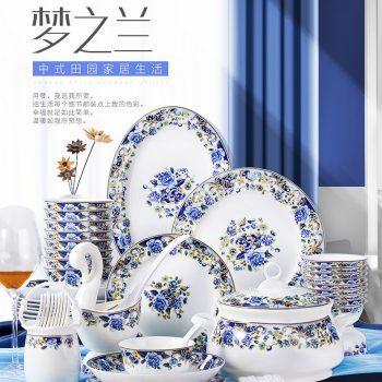 ZPK-235 景德镇陶瓷 骨瓷餐具碗碟套装家用组合中式微波炉用56头送礼梦之兰