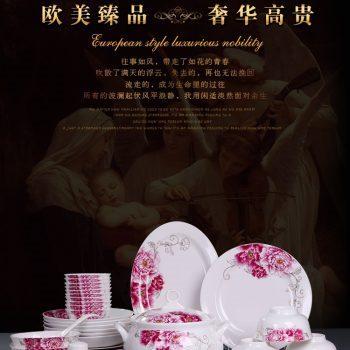 ZPK296 景德镇陶瓷 骨瓷餐具套装碗盘中式创意碗筷陶瓷器碗碟套装家用