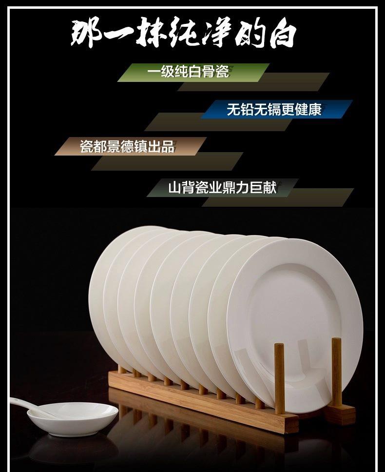 CJ16 景德镇陶瓷 餐具 28头 高档骨瓷餐具套装纯白色碗盘碟子 厂家直销
