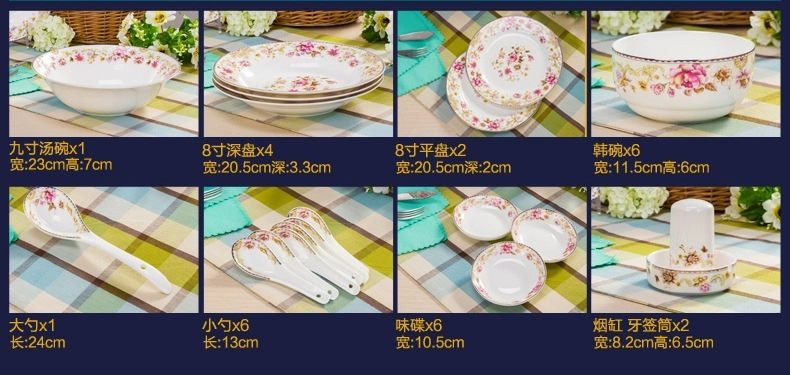 CJ06 景德镇陶瓷 餐具28头高档骨瓷餐具套装喜庆欢颜礼品瓷酒店瓷批发