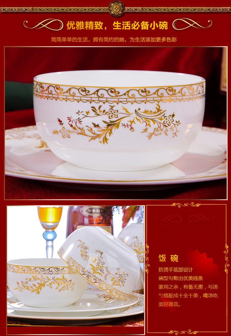 CJ01 景德镇陶瓷餐具天鹅湖56头高档骨瓷餐具套装 厂家批发 礼品餐具