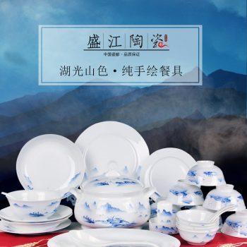 ZPK281 景德镇陶瓷中式青花手绘山水餐具56头碗碟套装家用骨瓷碗盘子乔迁送礼