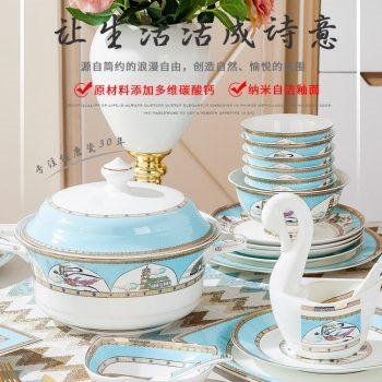ZPK273 景德镇陶瓷 一带一路66头碗碟套装家用骨瓷餐具碗盘碗筷吃饭陶瓷碗盘