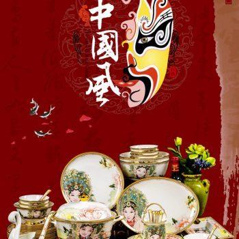 ZPK300 景德镇陶瓷 中国风碗碟套装家用组合62头骨瓷餐具套装中式家用陶瓷碗