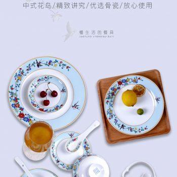 ZPK281 景德镇陶瓷 套装58头碗盘组合新中式盘子家用饭碗碟套装春暖花开