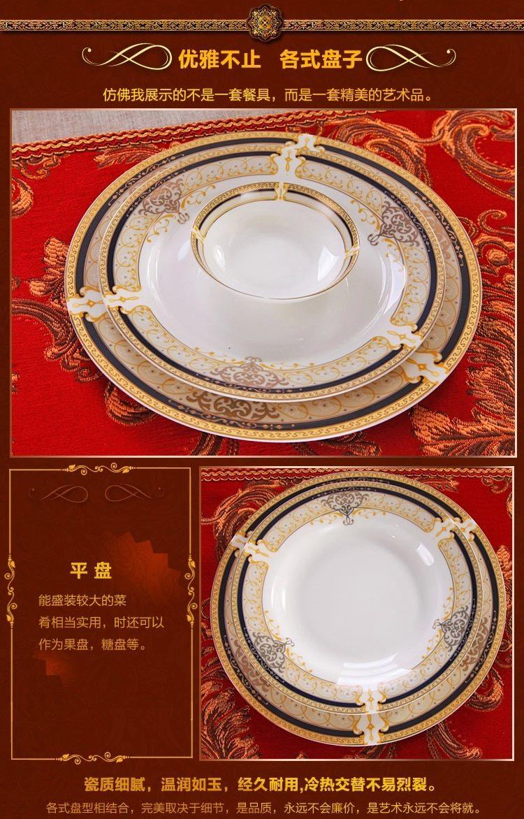CJ05-B 景德镇陶瓷 56头高档骨瓷餐具套装金色维也纳礼品瓷酒店瓷批发